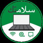 SalamaTech-Logo-300x300