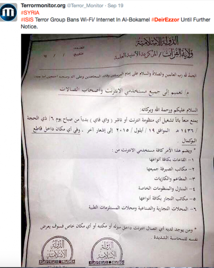 A copy of the internet ban notice that was distributed in al-Boukamal